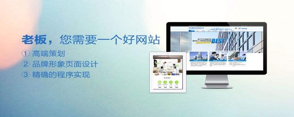 易联网站设计