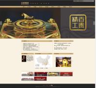 深圳百泰投资控股集团有限公司_www.batar.cn