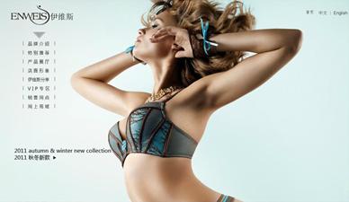 汇洁集团|曼妮芬|服装网站设计|
