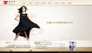 赢家服饰网站案例-易联网站建设