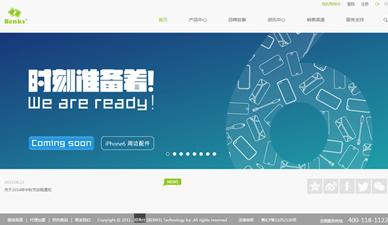 邦克仕网站设计官网